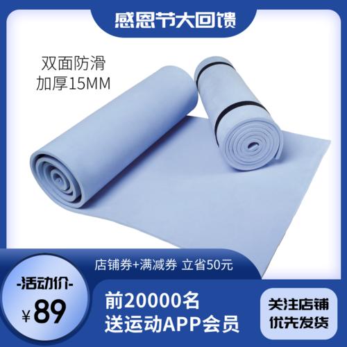 扁平蓝色感恩节健身器材促销活动宝贝主图