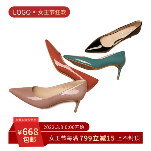 女王节高跟鞋职业装促销宝贝主图