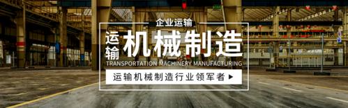 简约工业制造行业机械设备工厂通用