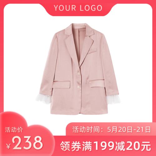 520女装促销优惠满减活动主图