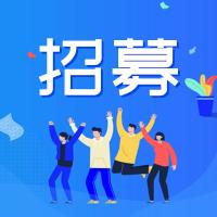 清新插画招聘招生宣传公众号小图