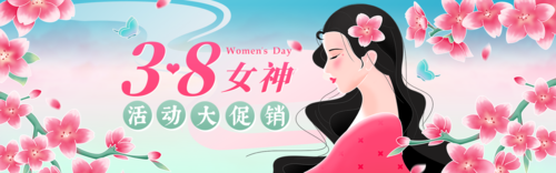 手绘风女神节通用活动促销宣传PC端banner