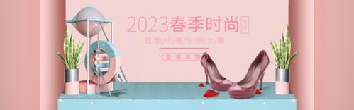春季时尚新品-女鞋