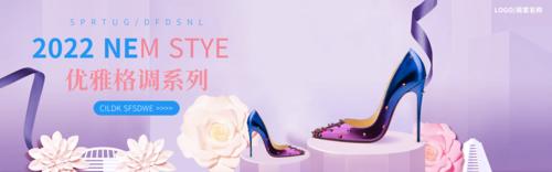 紫色优雅女鞋春季上新