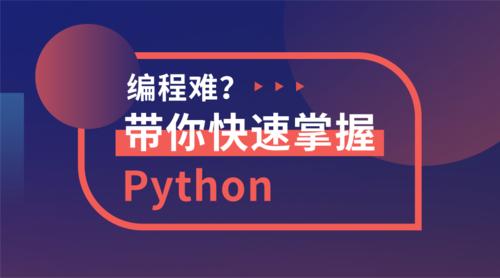 程序员语言培训课程封面