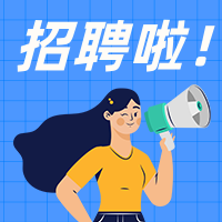 扁平清新插画风春季招聘公众号小图