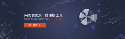 科技感Banner