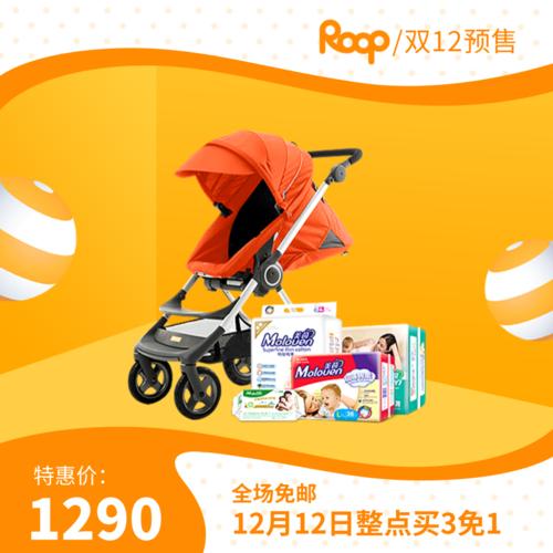 扁平简约母婴产品促销活动宝贝主图