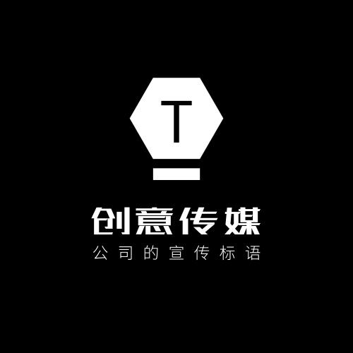 企业简约商务品牌logo