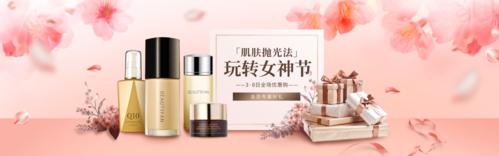 花卉风礼盒女神节促销