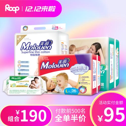 清新渐变母婴产品促销活动宝贝主图