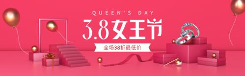 红色3D立体女王节活动促销PC端banner