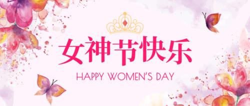 粉色浪漫3.8妇女节祝福公众号推图