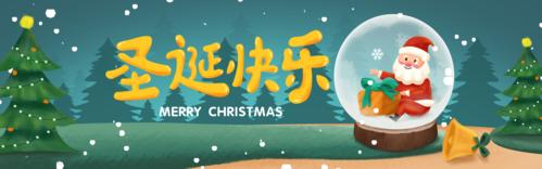 肌理插画风圣诞节企业祝福PC端banner