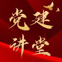 红色简约风党建党课党政会议纪要公众号小图