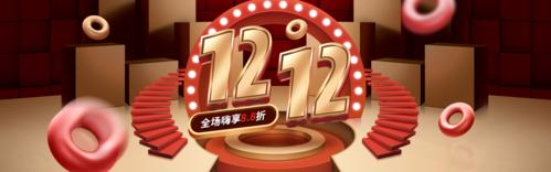 红金立体场景双12活动促销PCbanner