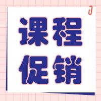 手绘插画风3.8妇女节职场课程促销公众号小图