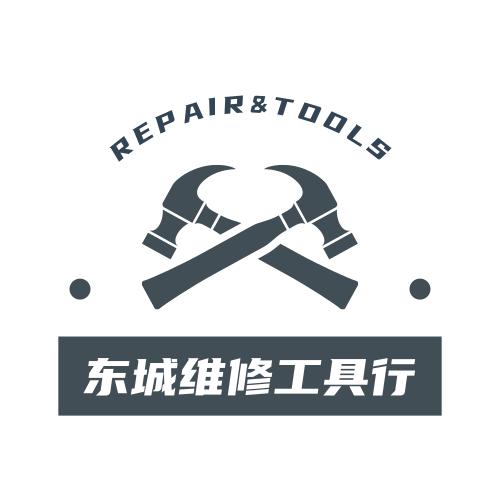 工具行logo